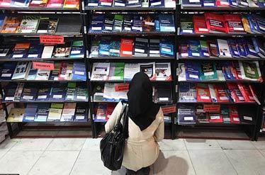 پایان بهارانه کتاب ۱۴۰۰ با فروش بیش از ۵۶۰ هزار نسخه کتاب